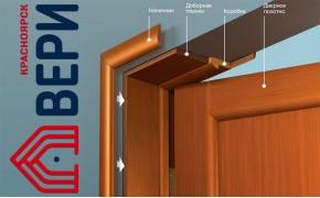 Установка дверной коробки межкомнатной двери